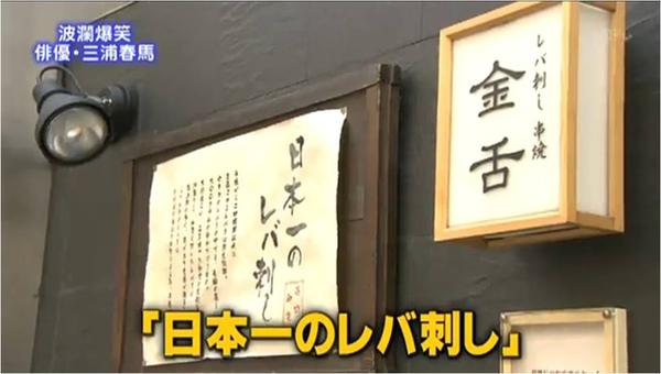 haruma_food_b.jpg