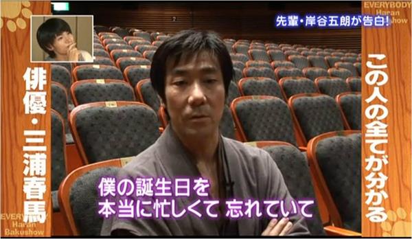 haruma_san sei_e (b-day_1).jpg