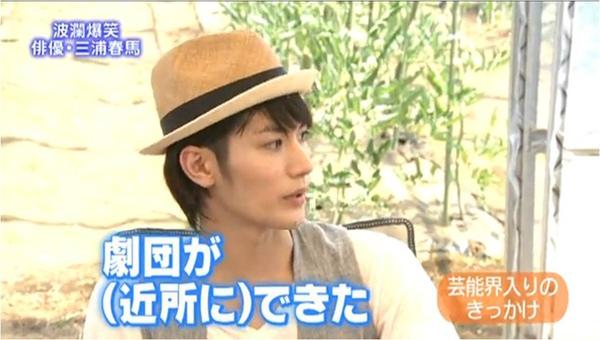 haruma_drama school_c.jpg