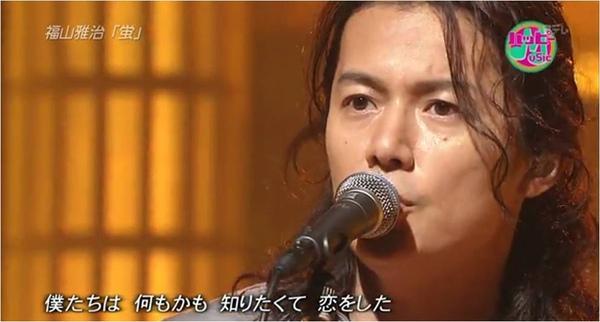 ハッピーMusic 2010-08-07b.jpg