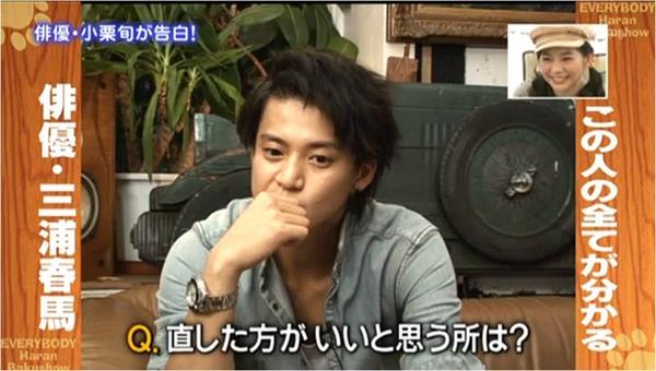 haruma_oguri_temper_a.jpg