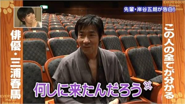 haruma_san sei_j (b-day_song_haruma eats).jpg