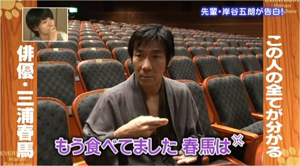 haruma_san sei_i (b-day_song_haruma eats).jpg