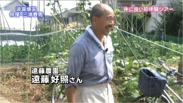 farm_owner.jpg