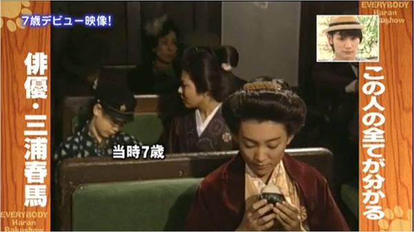 haruma_aged7_video_d.jpg
