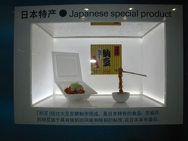 IMG_5745.JPG