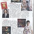 So-net-Vogue-200908