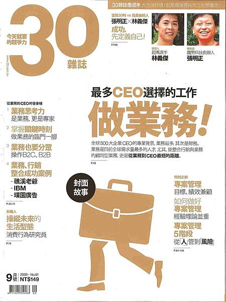 30_MG_Cover