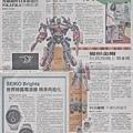 中國時報_E3_0706