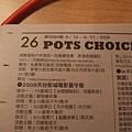Pots Choice#564_p25-2.2