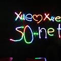 So-net X 學學