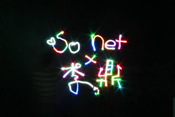So-net x 李鼎導演