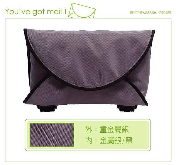 PiKAPiKA最佳人氣獎-kadaHome折疊車輪式攜車袋-1.jpg