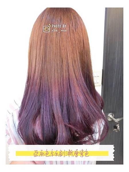 亞麻漸層紫紅色