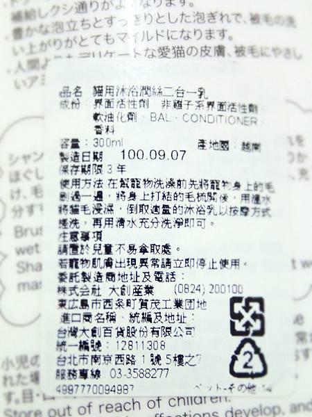 PC287963