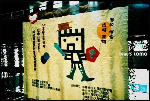東吳大學--海報