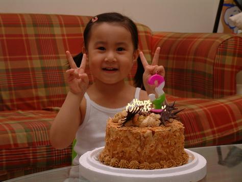 庭--三歲生日