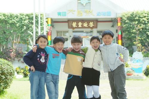 庭--幼稚園同學