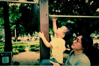 恩--振華公園(LOMO)