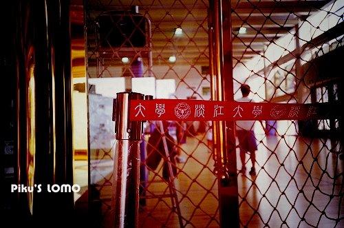 淡江大學--體育館