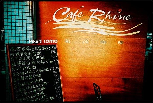 東吳大學--咖啡廳