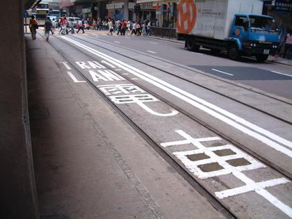 香港--SNAP(二)