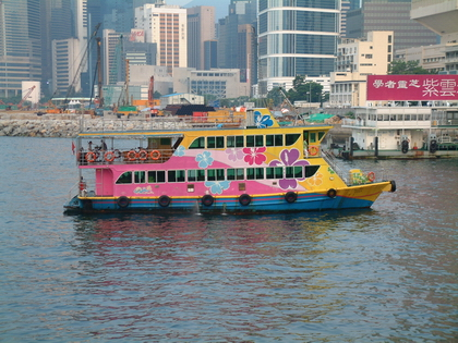 香港--天星渡輪(二)