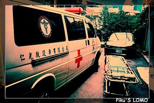 家門口救護車