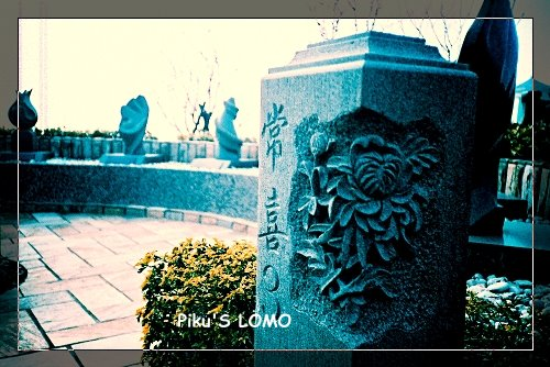 真龍殿--墓碑