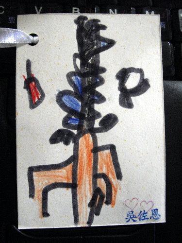 2008父親節卡片