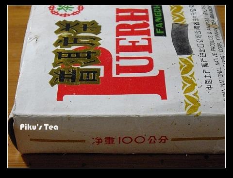 92方茶02.jpg