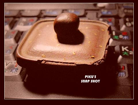 IMGP0976.JPG