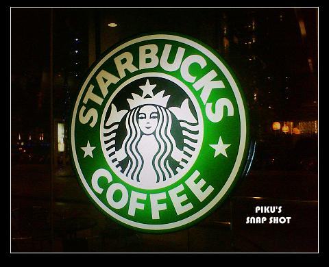 Starbucks02.jpg