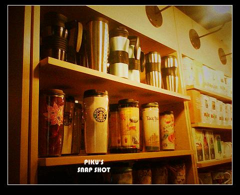 Starbucks03.jpg