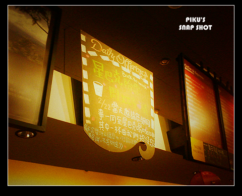 Starbucks04.jpg