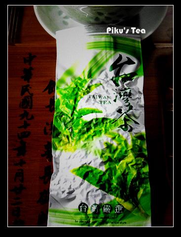 15年舊茶02.jpg
