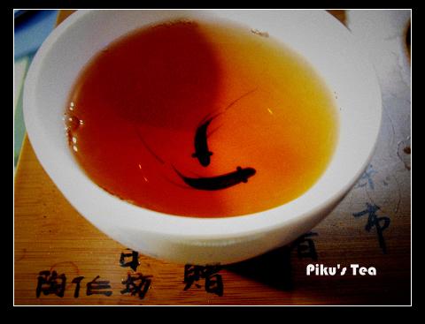 15年舊茶06.jpg