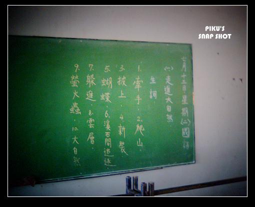 泰北…一新中學教室