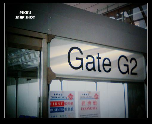 泰北…曼谷機場