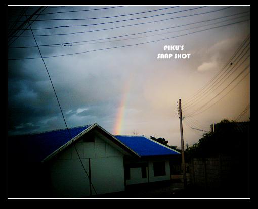 熱水塘…彩虹