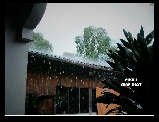 大谷地…雨