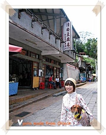 豆腐街.3