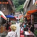 豆腐街.9
