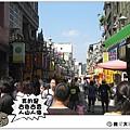 和平老街.2