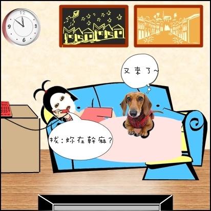 漫畫2-1.jpg