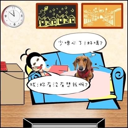 漫畫2-3.jpg