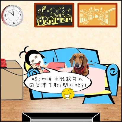 漫畫2-6.jpg