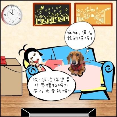 漫畫2-11.jpg