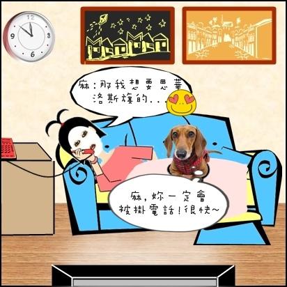 漫畫2-12.jpg