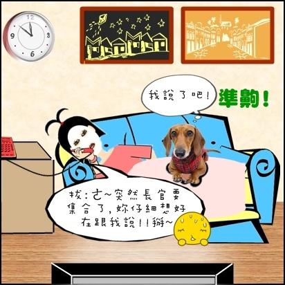 漫畫2-13.jpg